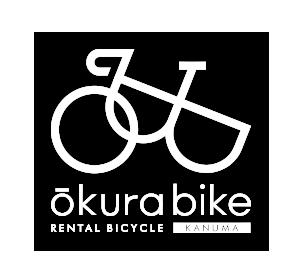 okurabike|レンタルサイクル